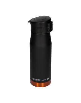 Asobu - Liberty Canteen Black / Copper - 500ml Travel Mug