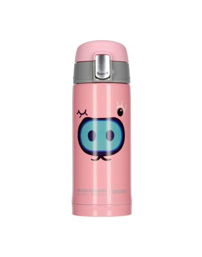 Asobu - Peek-a-Boo Pink - 200 ml Travel bottle
